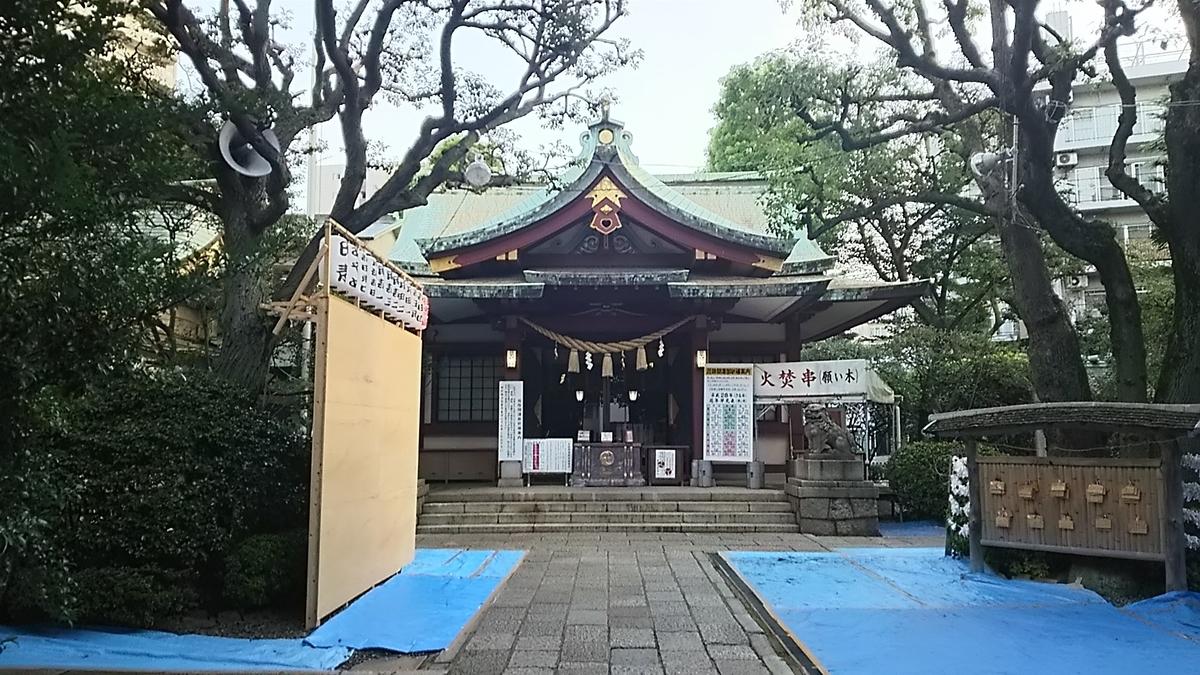 f:id:kiha-gojusan-hyakusan:20190521232842j:plain