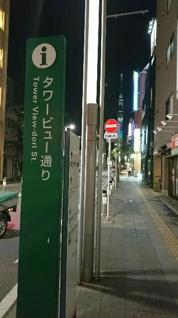 f:id:kiha-gojusan-hyakusan:20190523211639j:image