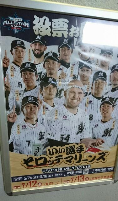 f:id:kiha-gojusan-hyakusan:20190526034714j:image