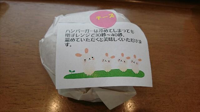 f:id:kiha-gojusan-hyakusan:20190530204637j:image