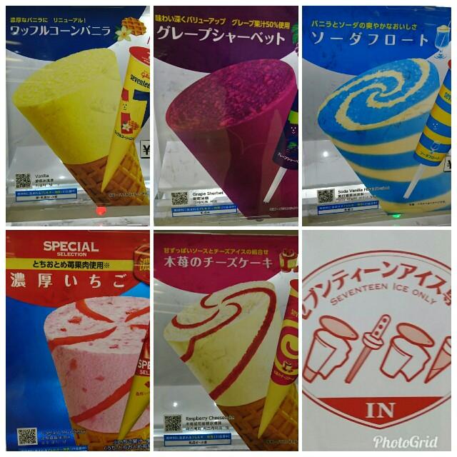 f:id:kiha-gojusan-hyakusan:20190530204944j:image