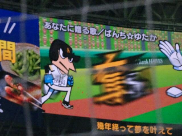 f:id:kiha-gojusan-hyakusan:20190604003540j:image