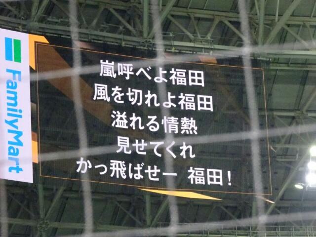 f:id:kiha-gojusan-hyakusan:20190604003829j:image