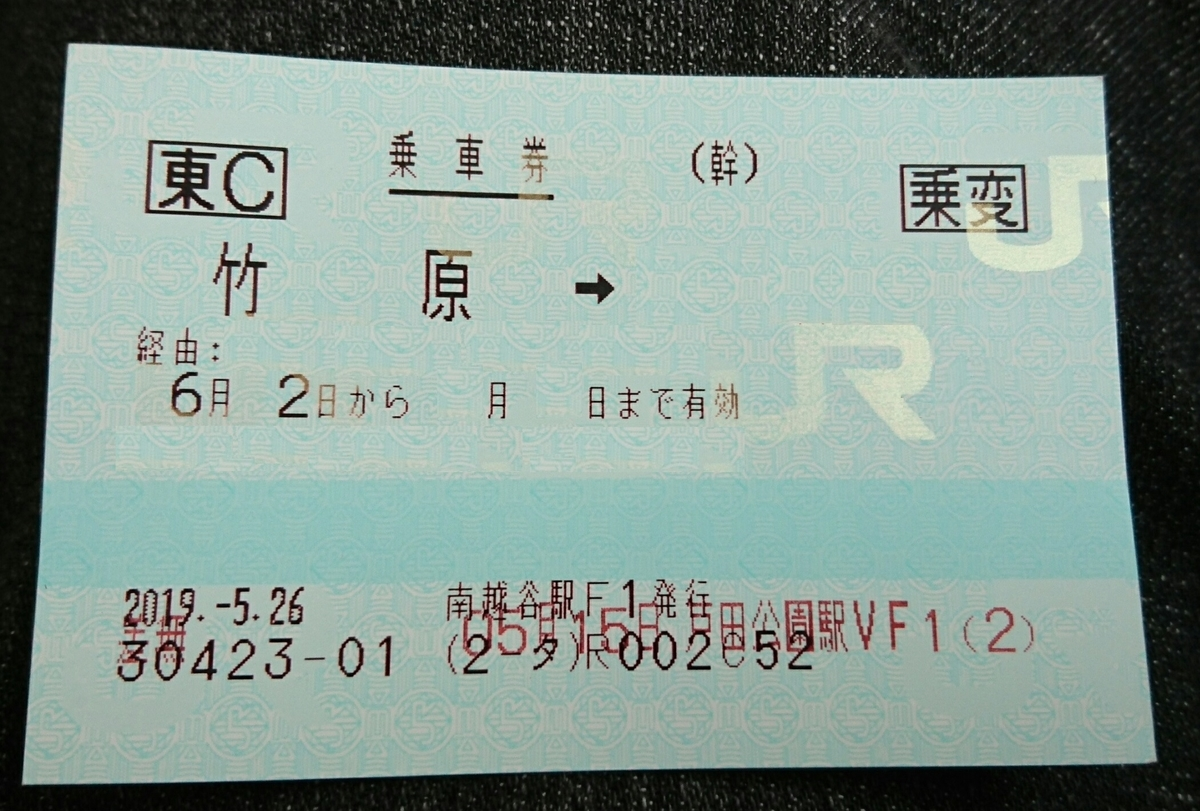 f:id:kiha-gojusan-hyakusan:20190605003511j:plain