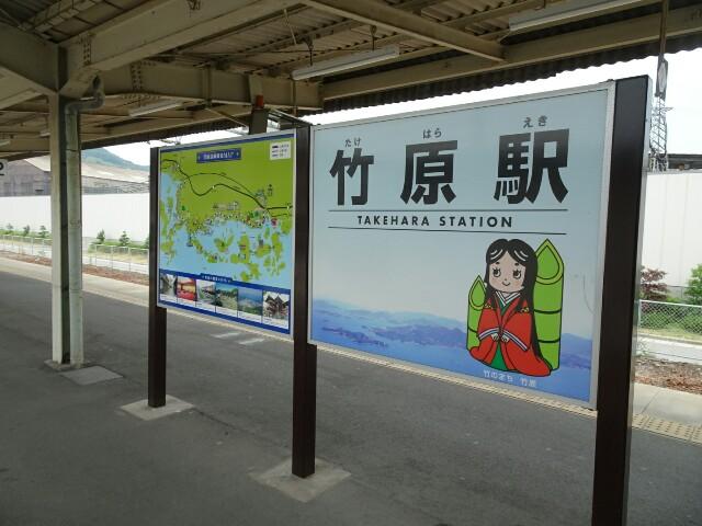 f:id:kiha-gojusan-hyakusan:20190605004843j:image