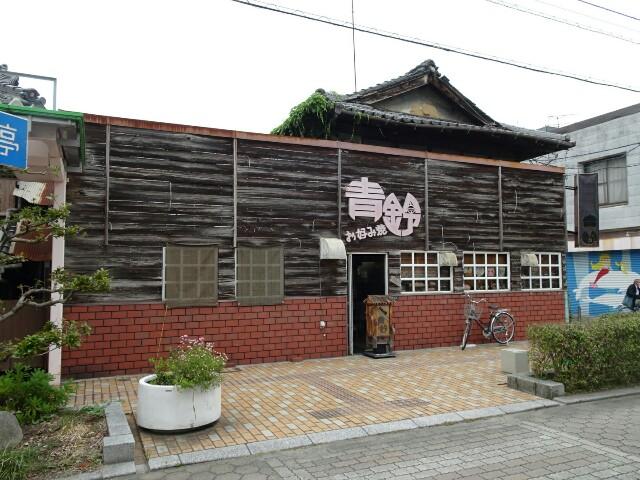 f:id:kiha-gojusan-hyakusan:20190605005028j:image