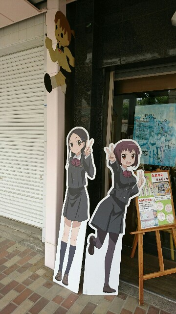 f:id:kiha-gojusan-hyakusan:20190605123249j:image