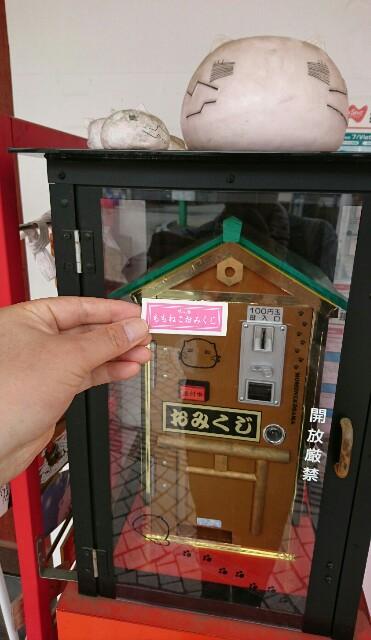 f:id:kiha-gojusan-hyakusan:20190605143744j:image