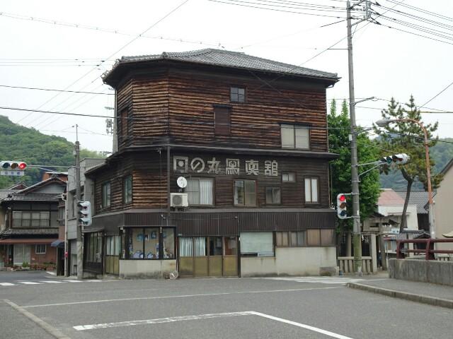f:id:kiha-gojusan-hyakusan:20190605152920j:image
