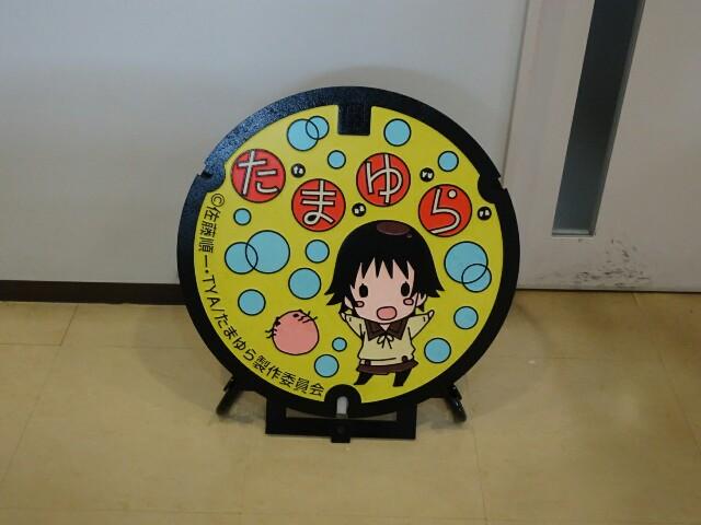f:id:kiha-gojusan-hyakusan:20190605155105j:image