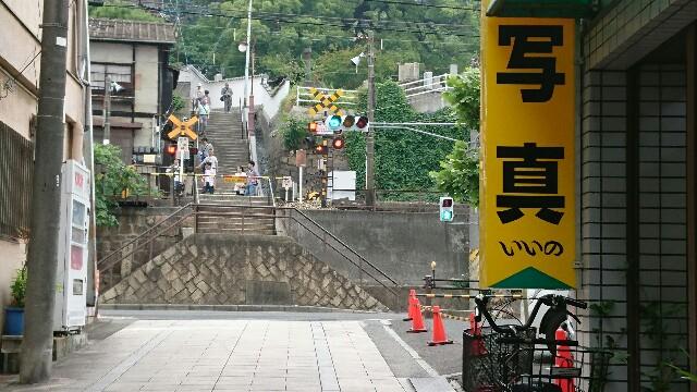 f:id:kiha-gojusan-hyakusan:20190606124740j:image