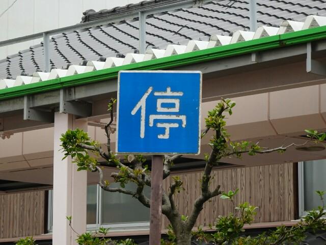 f:id:kiha-gojusan-hyakusan:20190608023530j:image