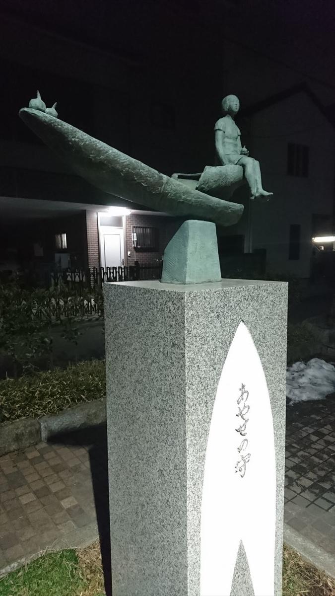 f:id:kiha-gojusan-hyakusan:20190608030358j:plain