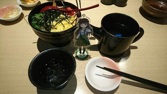 f:id:kiha-gojusan-hyakusan:20190610192757j:image