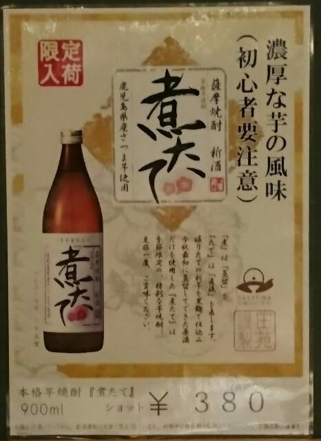 f:id:kiha-gojusan-hyakusan:20190610192914j:image
