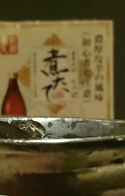f:id:kiha-gojusan-hyakusan:20190610192924j:image