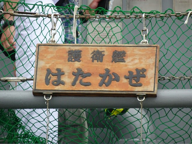 f:id:kiha-gojusan-hyakusan:20190611213653j:image