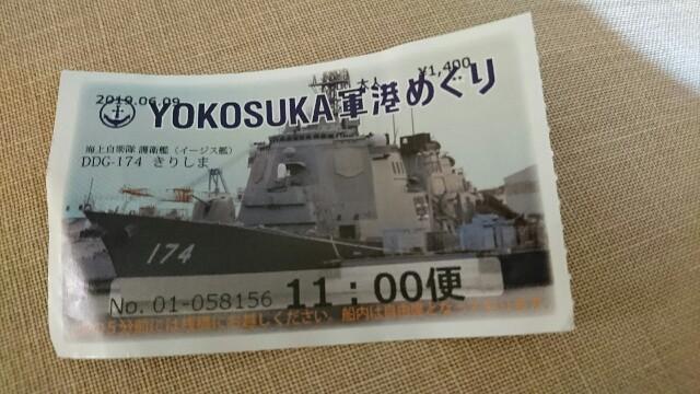 f:id:kiha-gojusan-hyakusan:20190611223358j:image