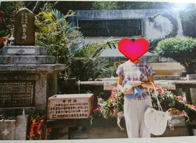 f:id:kiha-gojusan-hyakusan:20190612220412j:image