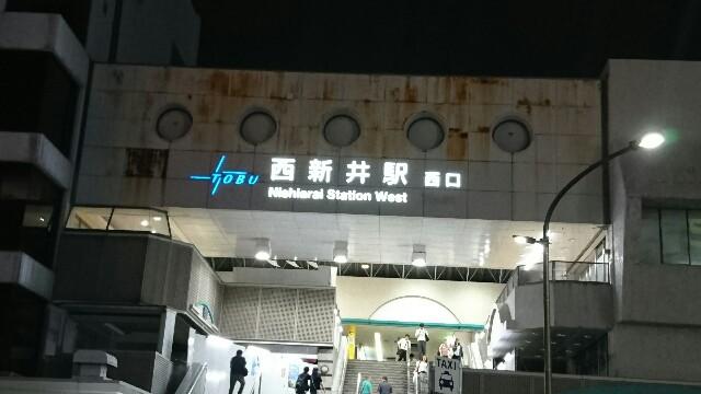 f:id:kiha-gojusan-hyakusan:20190616211918j:image