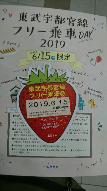 f:id:kiha-gojusan-hyakusan:20190617002201j:image