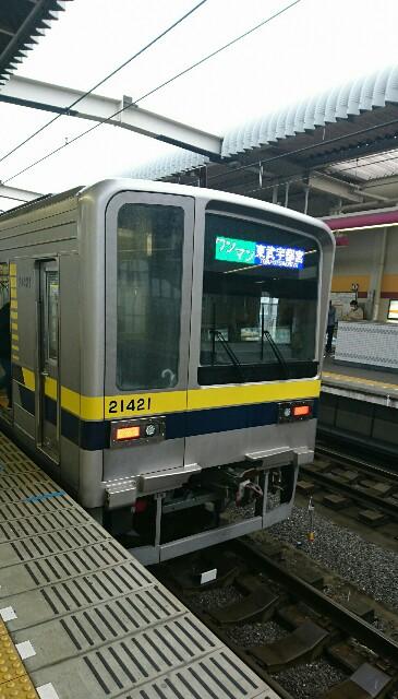 f:id:kiha-gojusan-hyakusan:20190617002723j:image