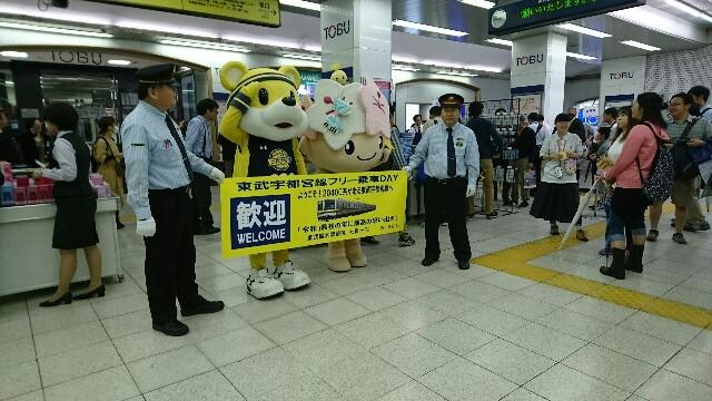 f:id:kiha-gojusan-hyakusan:20190617022832j:image