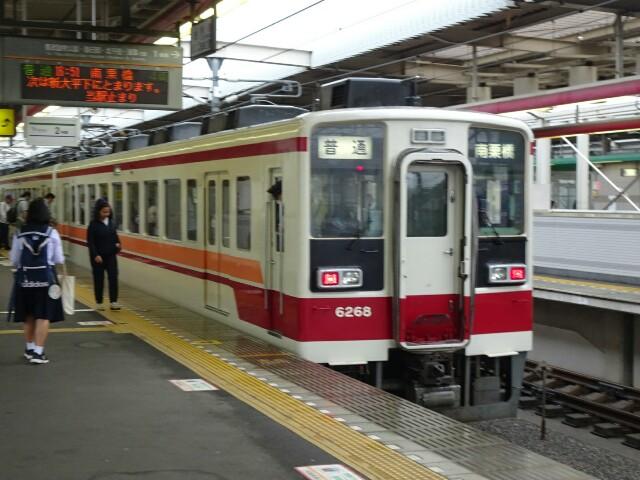 f:id:kiha-gojusan-hyakusan:20190618094101j:image