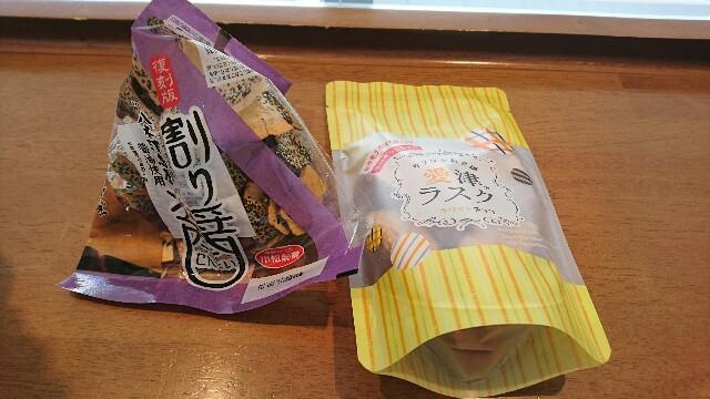 f:id:kiha-gojusan-hyakusan:20190619001225j:image