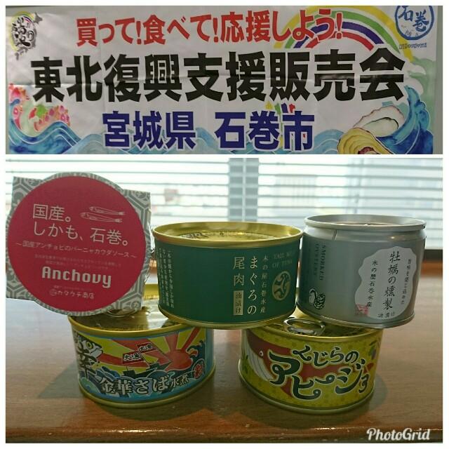 f:id:kiha-gojusan-hyakusan:20190619001643j:image