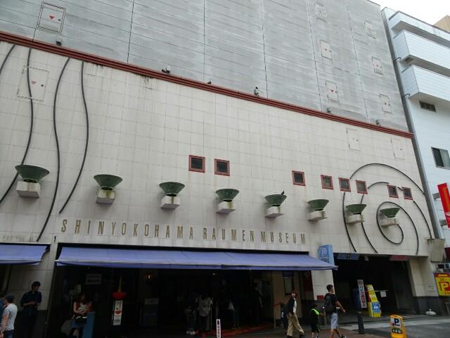 f:id:kiha-gojusan-hyakusan:20190623181134j:image