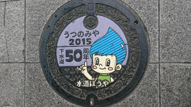 f:id:kiha-gojusan-hyakusan:20190625083552j:image