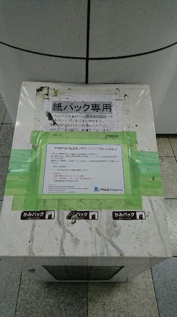 f:id:kiha-gojusan-hyakusan:20190627035628j:image