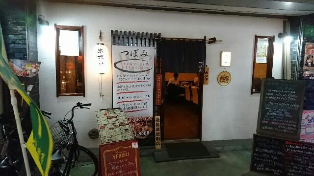 f:id:kiha-gojusan-hyakusan:20190629033935j:image