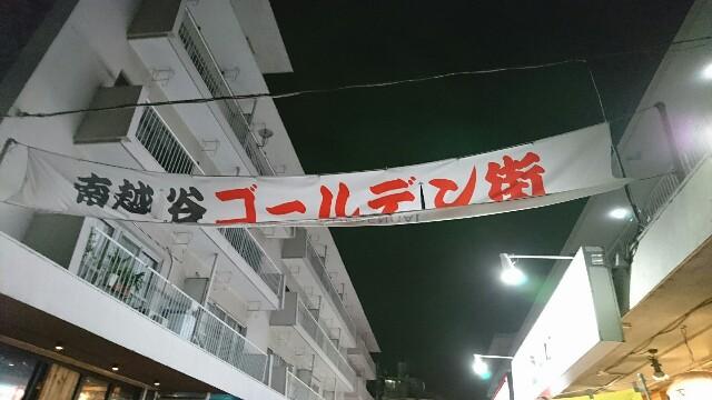 f:id:kiha-gojusan-hyakusan:20190629034442j:image