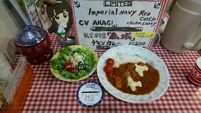 f:id:kiha-gojusan-hyakusan:20190630010824j:image