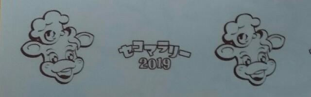 f:id:kiha-gojusan-hyakusan:20190630023055j:image