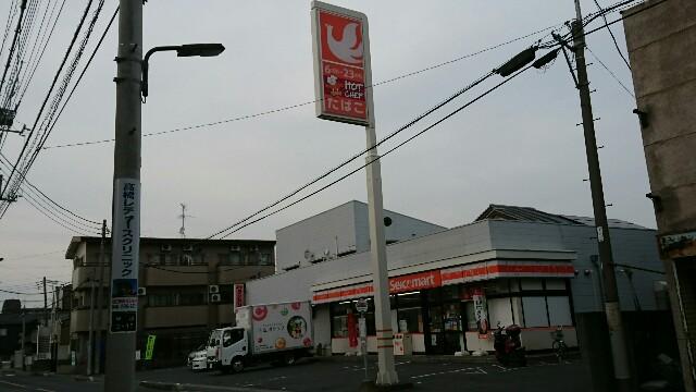 f:id:kiha-gojusan-hyakusan:20190630023938j:image