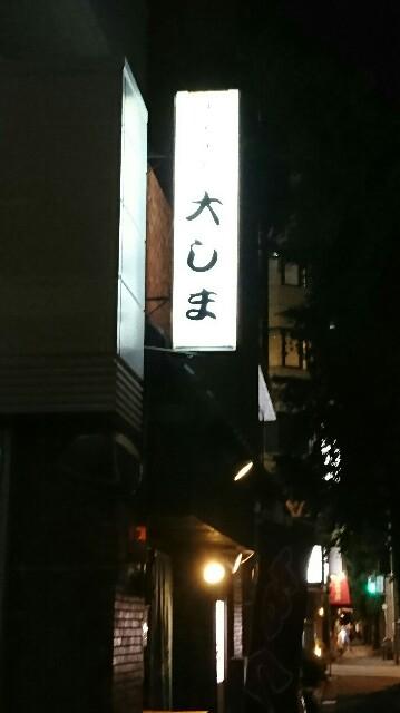 f:id:kiha-gojusan-hyakusan:20190630025300j:image