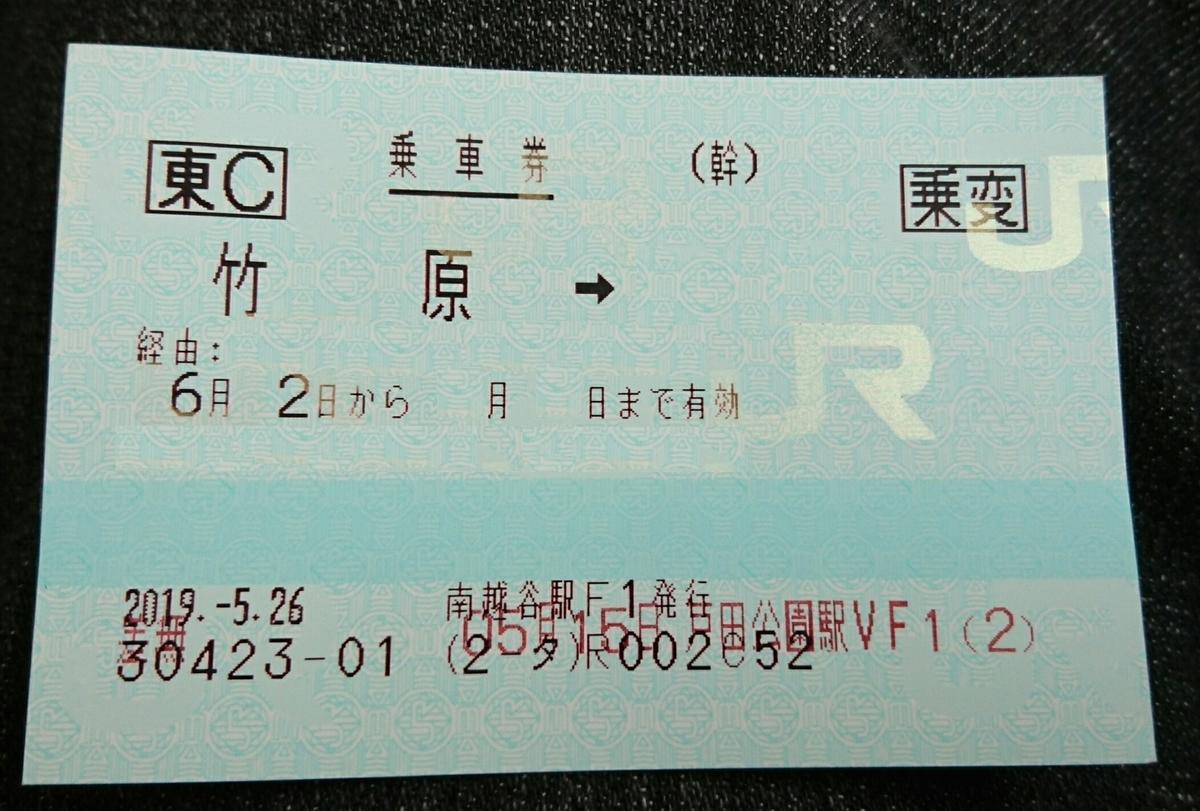 f:id:kiha-gojusan-hyakusan:20190630031541j:plain