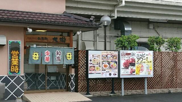 f:id:kiha-gojusan-hyakusan:20190630202543j:image