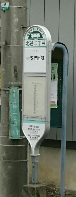 f:id:kiha-gojusan-hyakusan:20190630202556j:image