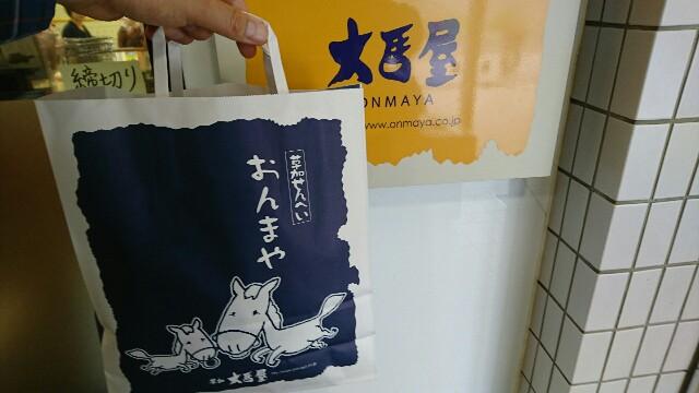 f:id:kiha-gojusan-hyakusan:20190630213640j:image