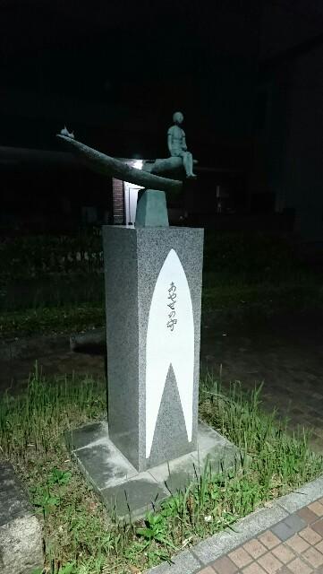 f:id:kiha-gojusan-hyakusan:20190630215255j:image