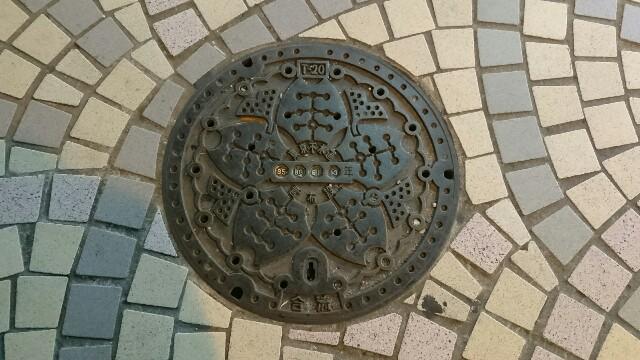 f:id:kiha-gojusan-hyakusan:20190706024144j:image