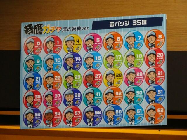 f:id:kiha-gojusan-hyakusan:20190709010549j:image
