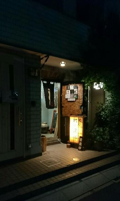 f:id:kiha-gojusan-hyakusan:20190710195601j:image