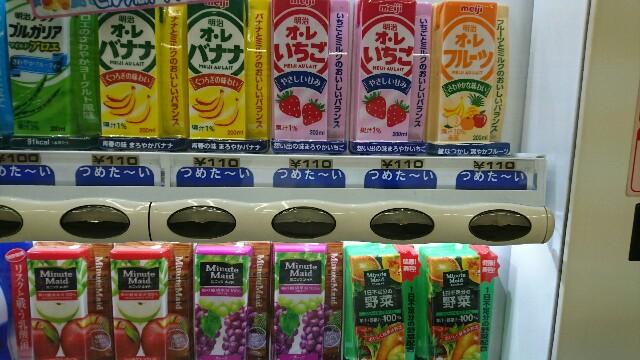 f:id:kiha-gojusan-hyakusan:20190710200458j:image