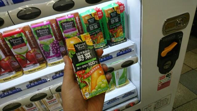 f:id:kiha-gojusan-hyakusan:20190710200507j:image