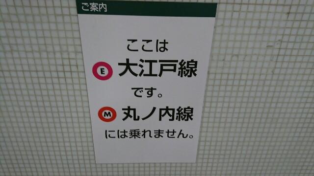f:id:kiha-gojusan-hyakusan:20190711081441j:image